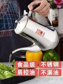 不銹鋼油壺餐廳家用防漏裝油瓶大號大容量儲油罐醬油醋壺廚房用品  小時光生活館