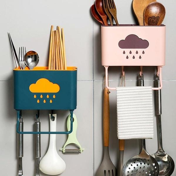 多功能筷子簍架托掛式餐具收納盒廚房置物架【奇妙商鋪】