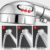 德國技術強增壓花灑噴頭手持帶開關通用浴室洗澡花酒淋浴噴頭家用 YTL