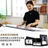 手捲鋼琴88加厚鍵盤專業成人入門初學者軟折疊琴YYP 傑克型男館