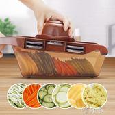 切菜神器土豆絲切絲器神器廚房家用擦絲刨絲器多功能切菜器切片機 盯目家