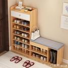 鞋櫃 多層鞋架簡易家用進門口可坐鞋櫃式換鞋凳宿舍大容量置物架 開春特惠