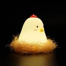 伴睡燈MUID早睡雞伴睡入眠燈寶寶嬰兒硅膠玩具觸摸小夜燈孕婦喂奶床頭燈【全館免運八折下殺】