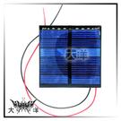 ◤大洋國際電子◢ 3v 150mA太陽能板54.5x54.5mm 玩具 實驗室 教學 1116A