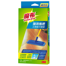 【奇奇文具】3M 7031-2R 魔布三效型/巧易型強效拖把 乾濕兩用布補充包二入