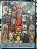 挖寶二手片-0B02-339-正版DVD-動畫【犬之島】-鬼才導演魏斯安德森(直購價)