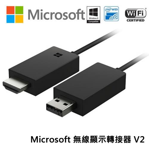 微軟 Microsoft 無線顯示轉接器 V2 (新版)