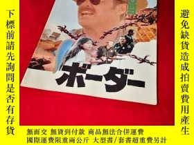 二手書博民逛書店《THE罕見BORDER》JACK NICHOLSON杰克·尼科尔森,日本首映宣传册Y13966 东宝 出