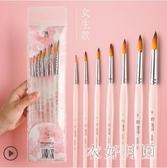 7支裝水彩畫筆毛筆套裝初學者手繪顏料筆尖頭尼龍繪畫水粉筆畫刷美術專用LXY4501【衣好月圓】