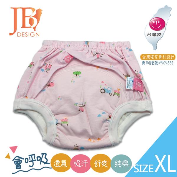 MIT台灣製嬰幼兒學步褲(學習褲)-動物款XL