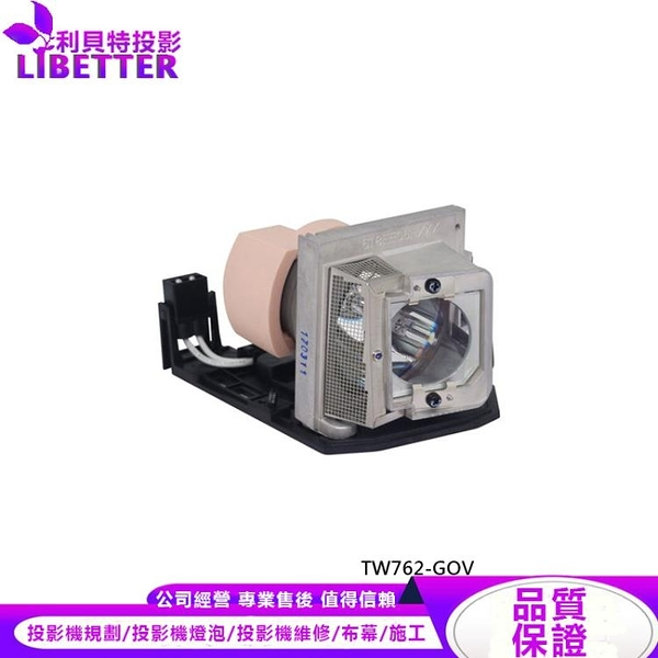 OPTOMA SP.8LM01GC01 副廠投影機燈泡 For TW762-GOV