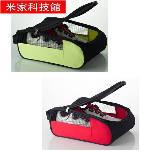 高爾夫鞋包 戶外運動球鞋鞋盒收納袋鞋袋居家防塵袋高爾夫鞋包工廠直銷超值款 米家