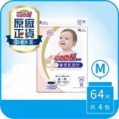 日本大王GOO.N 境內版敏感肌黏貼型紙尿布(M64片x4串)