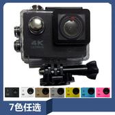 高清插值4K帶WIFI運動相機運動DV防水攝像機簡配配件小號包套裝