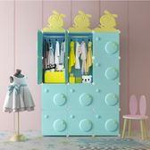 衣櫃 卡通衣櫃嬰兒童寶寶衣櫥收納塑料櫃子組合簡約現代簡易經濟型組裝 igo薇薇家飾