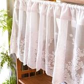 【新作部屋】粉色愛戀蕾絲刺繡短門簾-寬130cm*長40cm粉色蕾絲短門簾