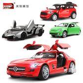 聲光感官玩具美致車模蘭博基尼合金汽車模型1:32跑車賽車模型玩具車聲光回力車(中秋烤肉鉅惠)