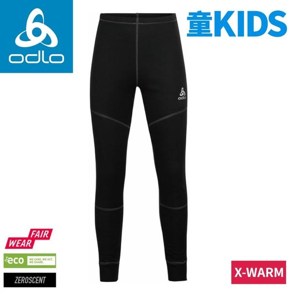 【ODLO 瑞士 童 銀離子加強保暖型長褲《黑》】15933/衛生褲/保暖褲/內搭褲