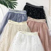 【新年鉅惠】小清新亮片網紗中長款A字裙女新款超仙顯瘦大擺半身裙