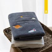毛巾 Acooltd浴巾毛巾套裝男女士純棉吸水成人全棉運動家用面毛巾柔軟 降價兩天