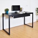電腦桌 辦公桌 桌子 馬鞍皮革128x60x77cm工作桌(抽屜款) 凱堡家居【B12125DW】