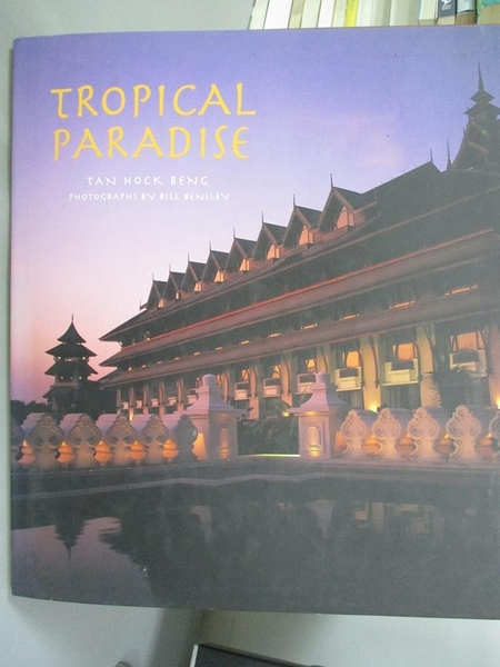 【書寶二手書T6/財經企管_ZCE】Tropical Paradise_Tan Hock Beng