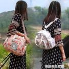 媽咪包小號2020新款時尚母嬰包手提輕便雙肩包背包外出媽媽包小包【全館免運】