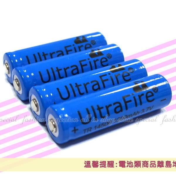【GN306】14500鋰電池 3.7V 1200mAh充電電池 充電鋰電池★EZGO商城★