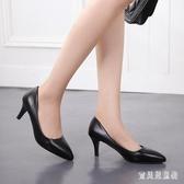 大碼尖頭OL鞋 春夏新款職業工作鞋正裝高跟女鞋優雅中跟ol單鞋 CJ3797『寶貝兒童裝』