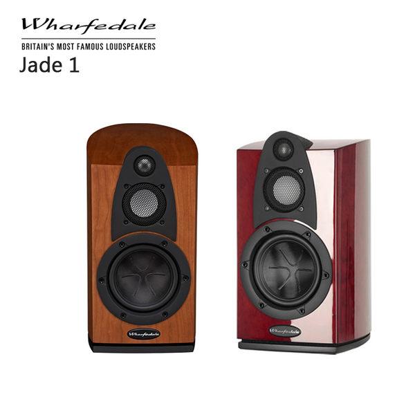 【限時特價+24期0利率】英國 WHARFEDALE JADE 1 三音路 書架型喇叭 (一對) 紅木色/櫻桃木色 公司貨