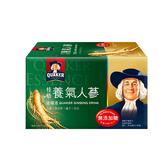 桂格養氣人蔘滋補液無糖配方60ml x6瓶【愛買】