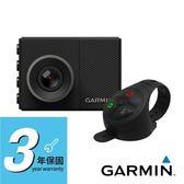 GARMIN GDR S550【贈 16G+後扣+3孔】WIFI 無線遙控 WDR 1080P GPS測速 行車記錄器