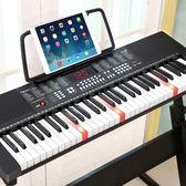 永美電子琴成人兒童幼師初學者入門61鋼琴鍵多功能家用專業琴88