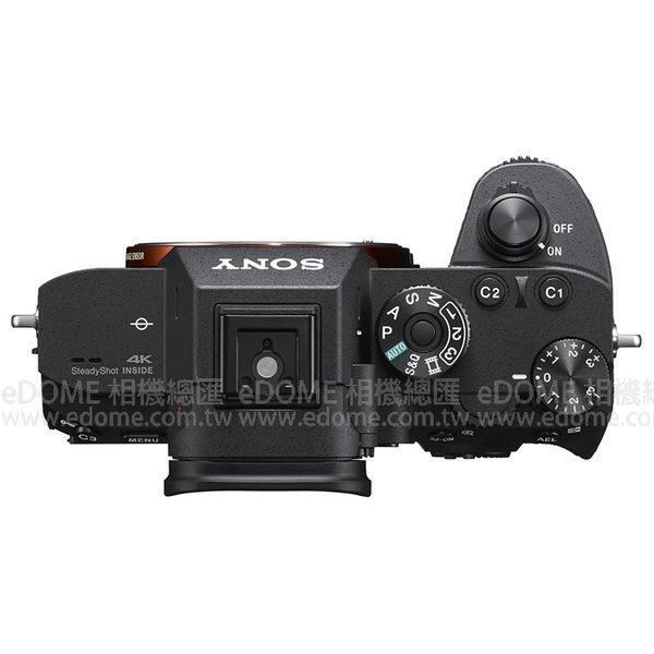 SONY a7R III 附 SIGMA MC-11 + 24-70mm 贈64G+防水包 (24期0利率 免運 台灣索尼公司貨) 全片幅 E-MOUNT A7 a7R3