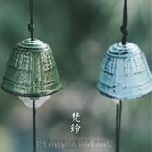巖手鑄鐵風鈴梵鈴復古鐵器鈴鐺日式和風寺廟祈福掛飾【萬聖節8折】