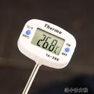 廚房溫度計-烘焙廚房油溫水溫溫度計數字溫度計熬糖探針 洛小仙女鞋