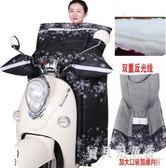 機車擋風被 電動車擋風被冬保暖加絨加厚加大防風擋風罩 BF12560『寶貝兒童裝』