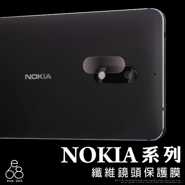 防爆 鏡頭貼 諾基亞 Nokia 6 7 Plus 保護貼 保護膜 拍照 後鏡 鏡頭 防刮 鏡頭保護 纖維