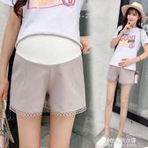 孕婦裝新款孕婦短褲女外穿潮媽托腹孕婦褲子闊腿短褲  朵拉朵衣櫥