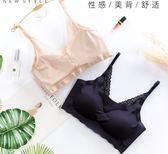 日本安心free bra無痕美背內衣蕾絲女聚攏胸罩無鋼圈運動睡眠文胸梗豆物語