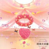 婚禮婚房布置裝飾場景浪漫婚慶結婚用品花球【時尚大衣櫥】