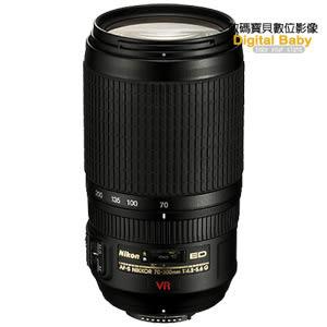 Nikon AF-S 70-300mm F4.5-5.6G ED VR (FX) 變焦鏡頭【贈清潔三寶】 國祥公司貨 70300VR
