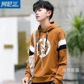 連帽長袖t恤男正韓潮流學生帥氣寬鬆嘻哈上衣青少年秋季個性衛衣