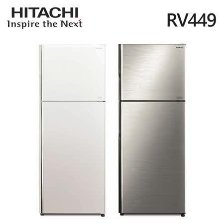 康寧中式碗4個【HITACHI日立】一級節能。直流變頻443L二門冰箱/ 典雅白(RV449)