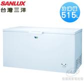 【佳麗寶】留言加碼折扣《台灣三洋 / SANLUX 》515公升臥式冷凍櫃SCF-515W 預購