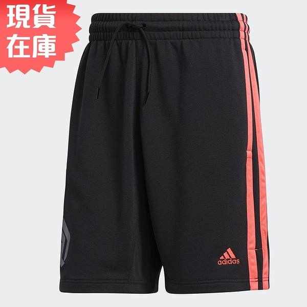 【現貨】Adidas DAME IMA VISIONARY 男裝 短褲 籃球 口袋 黑 橘【運動世界】GL7102