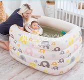 倍護嬰 嬰兒游泳池保溫充氣嬰幼兒童寶寶游泳池戲水池新生兒浴盆