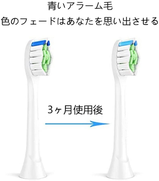 【日本代購】Safcare電動牙刷替換頭 適用於飛利浦 HX6530 HX9340 HX6930 HX6 HX9系列 8個