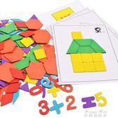 智力兒童拼圖玩具2-3-4-5-6歲男女孩早教益智木質七巧板寶寶拼板   麥琪精品屋