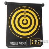 飛鏢盤套裝磁性飛鏢飛鏢靶家用兒童安全吸鐵石磁鐵兩面飛標盤XW( 中秋烤肉鉅惠)